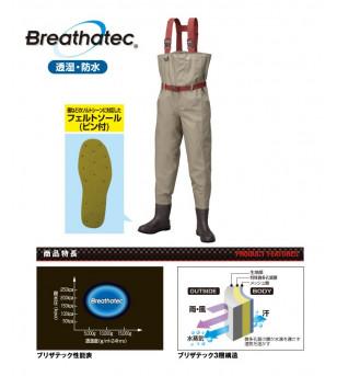 PROX WADER 5855 BREATHATEC SUOLA CHIODATA