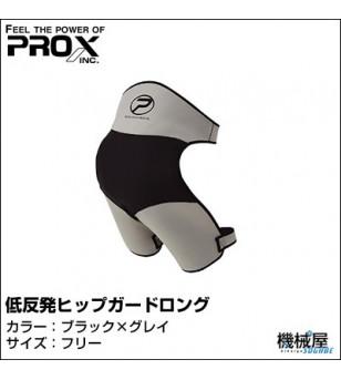 PROX CULOTTA PX888 COL. KG