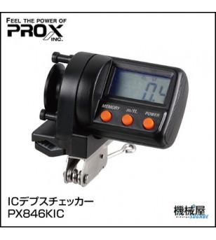 PROX PX846KIC IC DEPTH CHECKER