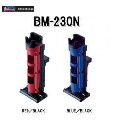 MEIHO ROD STAND BM-280N