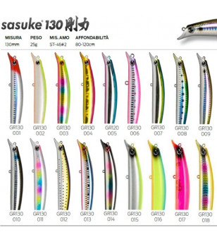 IMA SASUKE 130