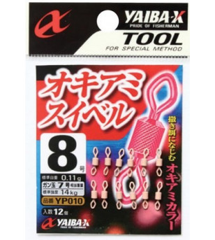Sasame YAIBA-X PINK YP010