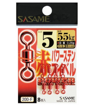 Sasame Stainless Swivel Red 200-F