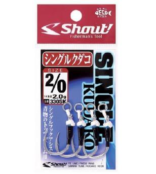 SHOUT 330SK SINGLE KUDAKO