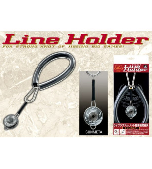 SHOUT! LINE HOLDER 24-LH