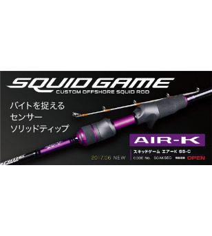 PROX SQUID GAME AIR-K