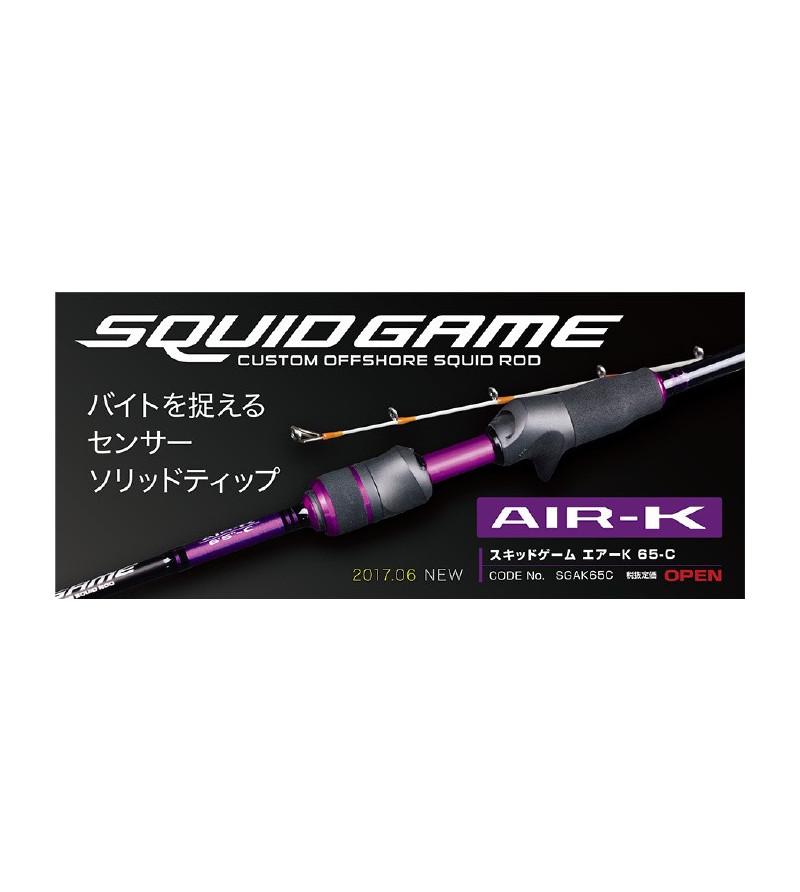 PROX SQUID GAME AIR-K
