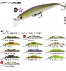 BASSDAY SUGAR MINNOW SG BOOST