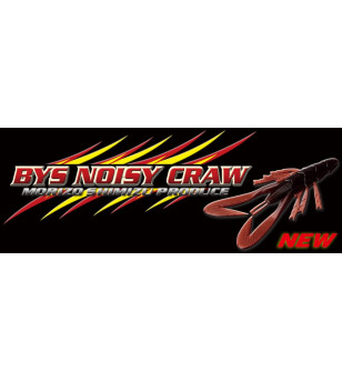 BAIT BREATH NOISY CRAW