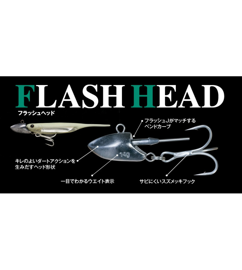 FISH ARROW FLASH HEAD
