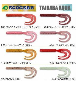 ECOGEAR TAIRABA AQUA CURLY