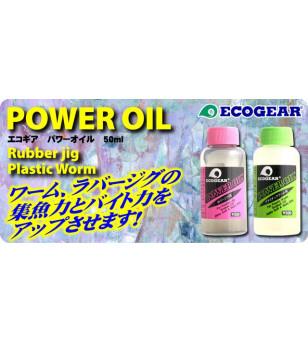 ECOGEAR POWER OIL