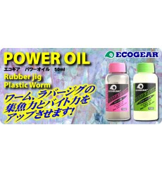 ECOGEAR POWER OIL